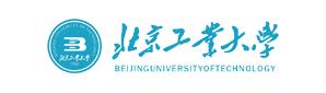 北京工业大学诚聘海内外英才