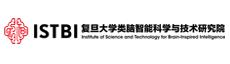 复旦类脑研究院全球招聘教师和博士后岗位|神经与智能工程中心